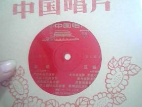 中国唱片  第一面渔歌 第2面茨蔡红