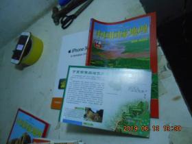 中国国家地理2010【1】