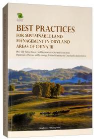 正版新书中国干旱地区可持续土地管理最佳实践英文版