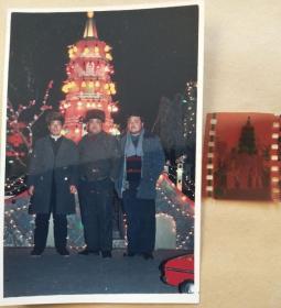 三兄弟、冰灯彩色照片(带底板)