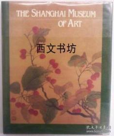 【包邮】1983年 The Shanghai Museum of Art