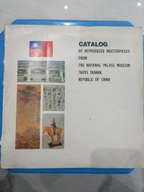 1982年台北故宫顶级文物展图录(我用翻译软件,译出了部分的内容)A32993