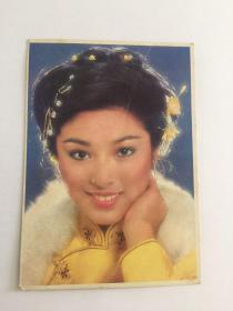台湾歌星《故乡的云》歌片 美女电影明星   卡片