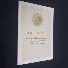 MAO TSE-TUNG 新民主主义的宪政