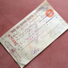 民国  和丰银行有限公司汇票