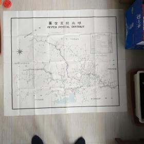 珍品民国初年上色地图:《湖北邮区全图》大张