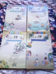 蔡志忠漫画。18册不同内容的老蔡漫画小册子合售。一号箱!