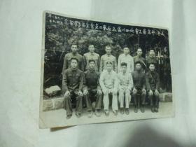 上海市店员工会北四川区五反第二支会全体委员留念 1952年