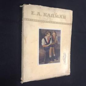 俄文原版 112