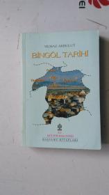 外文原版(土耳其语)  YILMAZ AKBULUT  BİGÖL TARİHİ