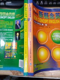 新概念英语1:英语初阶   加   新概念英语2实践与进步《两本合租》