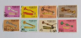 台湾邮票专239专248古代如意信销邮票8枚2套合售