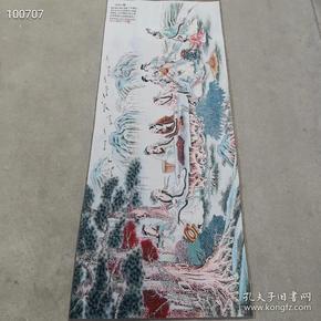 織錦刺繡  品茗圖  尺寸60x160cm  。