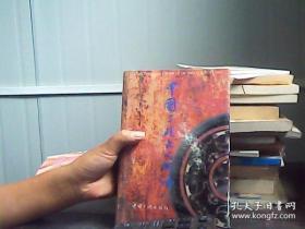 中国三峡文化概论