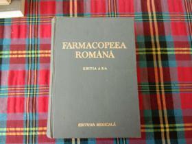 FARMACOPEEA ROMANA