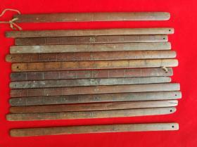 特价民国老红木尺子裁缝量布工具包老怀旧一共是13根