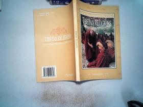 Tibetan religions