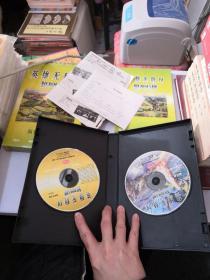 游戏类 英雄无敌IV 简体中文版 1书+2CD 回函卡
