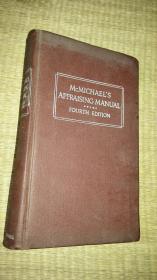 MCMICHAELS APPRAISING MANUAL麦克米希尔评估手册