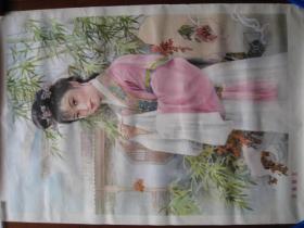 潇湘黛玉(大号年画)金雪尘绘于1982年