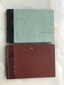 上海版——--《红小兵画报》1971年全年(1–24)期,精装合订两册全,私藏,品不错!