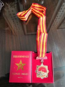少见《铁道游击队创建80周年纪念章》中国人民解放军原南京军区守备第二十八团战友联谊会制
