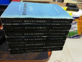 吉米多维奇:数学分析习题集题解(全六册)---本套书共含四千多道习题,数量多,内容丰富