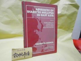 ADVANCES OF DIABETES MELLITUS IN EAST ASIA,(糖尿病研究进展)