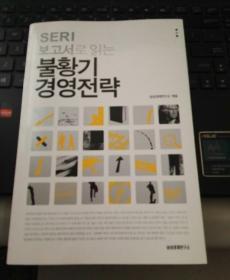 韩语书一本(图文并茂!)