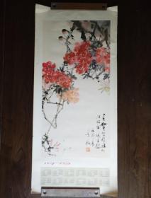 1978年张辛稼花鸟日历两张合售