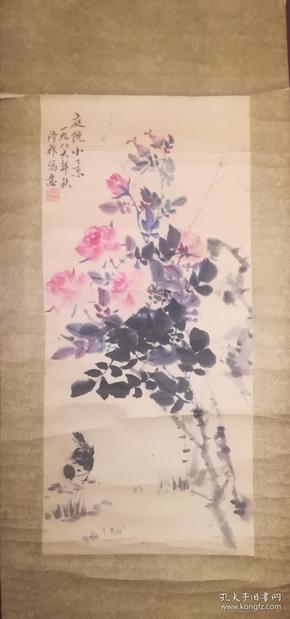 庭院花卉小景老画一幅,应出自名人手笔,保真低价