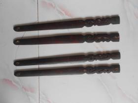 两对(4个)竹雕花骨