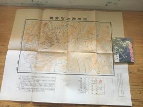 中缅边界。。班洪附近形势图(民国二十四年版)。。。58*46.5厘米