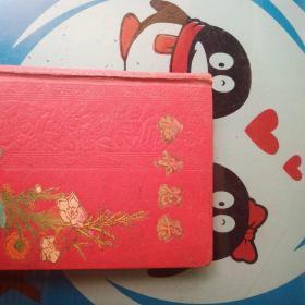 1959年老笔记本 和平花朵 内有精细笔记和多副彩色插图