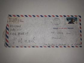 1994年美国寄往天津 实寄封