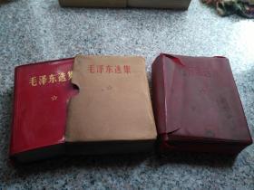 毛泽东选集【带盒,盒套】一卷本,64开