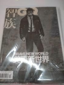 智族GQ   封面:黄轩