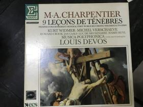 黑胶原版唱片2张装M-A.CHARPENTIER 9LECONS DE TENEBRES