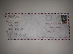 1994年美国寄往天津实寄封