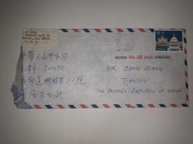1991年美国寄往天津实寄封 贴有美国白宫邮票