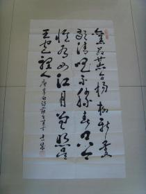 袁吉成:书法:唐  李白  诗一首(四川省广汉市名家)(参展作品)