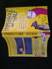 Hyperbole and a Half:Unfortunate Situations, Flawed Coping Mechanisms, Mayhem, and Other Things That Happened