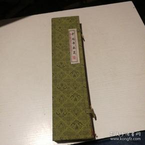 中国书画笔(一盒3支 长峰 羊毫)