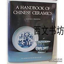 【包�]】1988年 A Handbook of Chinese Ceramics