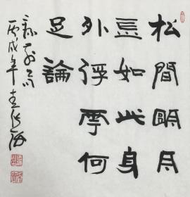 ★【顺丰包邮】、【纯手绘】【张海】纯手绘、四尺斗方书法(69*69cm)17买家自鉴