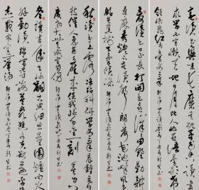 【保真】河南省书协会员、著名书法家程新贺精品四条屏:四季读书歌