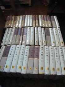 列宁全集 全60册 精装 43本合售(书8-9品,看描述)包邮挂号印刷品