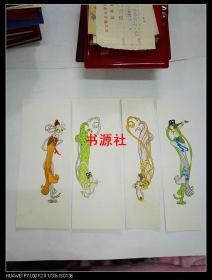 1983年年历片——飞天仙女(四张)好品相
