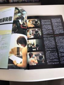 SINGER 加藤和樹ARTIST BOOK 写真集 日版 加藤和樹 二手精装本 有书腰 附带明信片