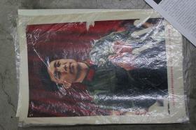 王洪文同志代表中国共产党中央委员会在中国共产党第十次全国代表大会上作关于修改党章的报告